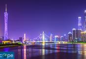 Guangzhou Award for urban innovation
