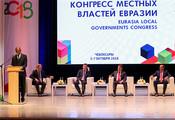 Eurasia Local Governments Congress: Localizing the SDGs