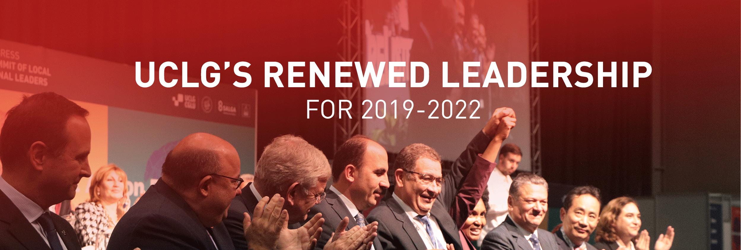 UCLG's Renewed Leadership